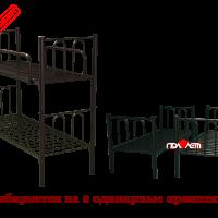Кровать Чук и Гек